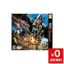 3DS ソフト モンスターハンター4G モンハン4G ソフト...