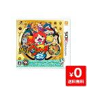 3DS 妖怪ウォッチ2 本家 ソフトのみ ニンテンドー 任天堂 NINTENDO 【中古】 4571237660610 送料無料