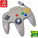 64 ゲーム コントローラー グレー 任天堂64 ニンテンドー64 NINTENDO64 【中古】 4902370502534 送料無料