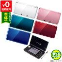 【送料無料】3DS 本体のみ タッチペン付き 選べる 6色【...