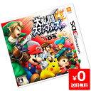 3DS スマブラ 大乱闘 スマッシュブラザーズ ソフト ニンテンドー 任天堂 NINTENDO 4902370522006 【中古】