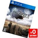 PS4 プレステ4 ファイナルファンタジー XV ソフト ケースあり PlayStation4 SONY ソニー 中古 4988601009485 送料無料 【中古】