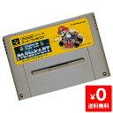 スーファミ スーパーファミコン スーパーマリオカート マリオカート ソフトのみ ソフト単品 Nintendo 任天堂 ニンテンドー 4902370501575