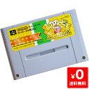 スーファミ スーパーファミコン 星のカービィ スーパーデラックス ソフトのみ ソフト単品 Nintendo 任天堂 ニンテンドー 中古 4902370502466 送料無料 【中古】