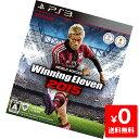 PS3 プレステ3 プレイステーション3 ワールドサッカー ウイニングイレブン2015 - PS3 ソフト 中古 4988602167283 送料無料 【中古】
