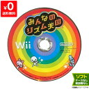 Wii ニンテンドーWii みんなのリズム天国 ソフト Ni...