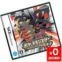 DS ニンテンドーDS ポケットモンスター プラチナ ソフト ケースあり Nintendo 任天堂 ニンテンドー 【中古】 4902370517125