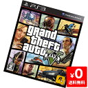 PS3 プレステ3 プレイステーション3 グランド・セフト・...