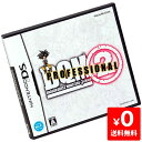DS ドラゴンクエストモンスターズ ジョーカー2 プロフェッショナル ソフト ケースあり Nintendo 任天堂 ニンテンドー 【中古】 4988601006927