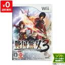 Wii 戦国無双3(通常版) 戦国無双 ソフト ケースあり Nintendo 任天堂 ニンテンドー 中古 4988615032479 送料無料 【中古】
