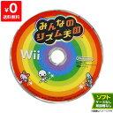 Wii みんなのリズム天国 ソフト のみ Nintendo ...