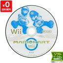 Wii ニンテンドーWii マリオカートWii マリカー ソフトのみ 箱取説なし Nintendo 任天堂 4902370516463【中古】