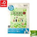 Wii ウィー Wiiであそぶ ピクミン2 ソフト ニンテンドー 任天堂 Nintendo 中古 4902370517644 送料無料 【中古】