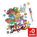 3DS パズドラZ ソフト ニンテンドー 任天堂 NINTE...