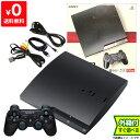 PS3 プレステ3 PlayStation 3 (120GB) チャコール ブラック (CECH-2000A) SONY ゲーム機 すぐ遊べるセット 完品 4948872412209 【中古】