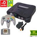64 ニンテンドー64 本体 すぐ遊べるセット ソフト付き(スマブラ64) グレーコントローラー1点 Nintendo64【中古】送料無料