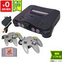 64 ニンテンドー64 本体 すぐ遊べるセット ソフト付き(カービィ64) グレーコントローラー2点 Nintendo64【中古】送料無料