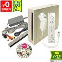 Wii ニンテンドーWii 本体 すぐ遊べるセット ソフト付き(Wiiパーティ) シロ リモコン ヌンチャク 純正【中古】