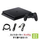 PS4 本体 すぐ遊べるセット CUH-2200AB01 500GB ジェット ブラック 純正 コントローラー ランダムプレステ4 PlayStation4 SONY ソニー【中古】