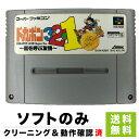 SFC ドカポン3・2・1 ~嵐を呼ぶ友情~ ソフトのみ 箱取説なし スーパーファミコン ニンテンドー レトロゲーム【中古】