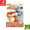 Wii 実況パワフルプロ野球 NEXT ソフト ケースあり ニンテンドー Nintendo 任天堂【中古】