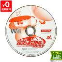 Wii 実況パワフルプロ野球 NEXT ソフトのみ 取説箱なし ディスク ニンテンドー Nintendo 任天堂【中古】