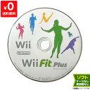 Wii Fit Plus ソフトのみ 箱取説なし ウィーフィットプラス ニンテンドー Nintendo 任天堂【中古】