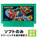 FC ロックマン5 ブルースの罠!? ROCKMAN ファミコン ソフトのみ Famicom FamilyComputer ファミリーコンピューター カセット ゲームソフト【中古】