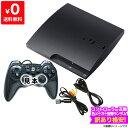PS3 本体 すぐ遊べるセット 互換コントローラー1個付 CECH-2000A 120GB チャコール ブラック【中古】