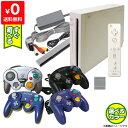Wii 本体 リモコン1個 すぐ遊べるセット(シロ) GCメモリーカード59付(グレー) GC純正コントローラー付:選べる4色 ゲームキューブ【中古】