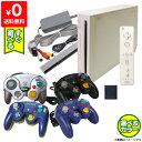 Wii 本体 リモコン1個 すぐ遊べるセット(シロ) GCメモリーカード251付(ブラック) GC純正コントローラー付:選べる4色 ゲームキューブ【中古】