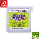 3DS ドラゴンクエストモンスターズ2 イルとルカの不思議なふしぎな鍵 ドラクエ ソフトのみ 箱取説なし ニンテンドー Nintendo 任天堂【中古】