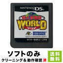 DS 桃太郎電鉄WORLD ソフトのみ 箱取説なし カートリッジ ニンテンドー Nintendo レトロゲーム【中古】