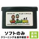 GBA マリオ&ルイージRPG ソフトのみ 箱取説なし カセット 任天堂 ニンテンドー【中古】
