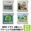 3DS 4種セット ソフトのみ 箱取説なし スマブラ マリオカート7 トモダチコレクション とびだせどうぶつの森 【中古】