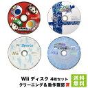 Wii ソフト 4種セット ソフトのみ 箱取説なし スマブラ Newスーパーマリオブラザーズ Wiiスポーツ 街へいこうよどうぶつの森 任天堂【中古】