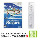 Wii Wiiスポーツリゾート ケース有り Wiiリモコンプラス セット【中古】