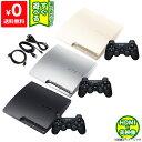 PS3 本体 純正 コントローラー 1個付き 選べるカラー CECH-2500A ブラック シルバー ホワイト HDMIケーブル付き