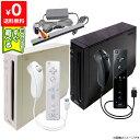 Wii ニンテンドーWii 本体 リモコンプラス すぐ遊べるセット 選べるカラー【中古】