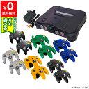 ニンテンドー64 本体 コントローラー2個付き すぐ遊べるセット 選べる6色 64 任天堂64 Nintendo64 ゲーム機【中古】