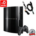 PS3 プレステ3 本体 80GB クリアブラック すぐ遊べるセットプレイステーション3 PlayStation3 SONY ゲーム機 4948872411974 【中古】