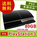 PS3 プレステ3 PLAYSTATION 3(80GB) ...