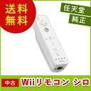 Wii ウィー リモコン コントローラ シロ 白 ニンテンドー 任天堂 Nintendo 中古 4902370516241 送料無料 【中古】