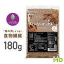 GronG(グロング) 大麦 スーパー大麦 バーリーマックス 180g 食物繊維 押麦 もち麦