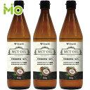 GronG(グロング) MCTオイル 500g 3本セット ココナッツ由来 中鎖脂肪酸100%
