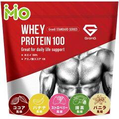 GronG(グロング) プロテイン 3kg ホエイプロテイン 100 風味付き おきかえダイエット 国産