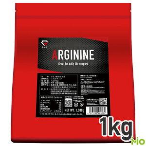 GronG(グロング) アルギニン パウダー 1kg アミノ酸