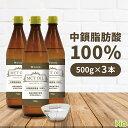 GronG(グロング) MCTオイル 500g 3本セット 中鎖脂肪酸100%