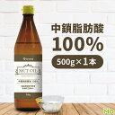 GronG(グロング) MCTオイル 500g 中鎖脂肪酸100%