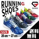 GronG ランニングシューズ 靴 軽量 メンズ 25cm〜...